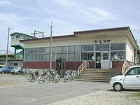 Kanazuka 20040801.jpg