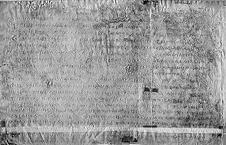 Kandahar Greek Edict of Ashoka - Image: Kandahar Greek inscription