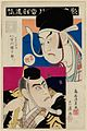 Kanjincho, from the series The Eighteen Great Kabuki Plays.jpg