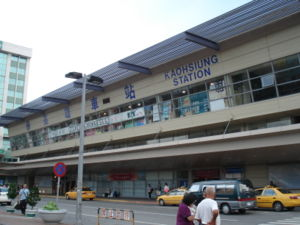 Kaohsiung Station front view.jpg