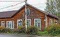 Karelia, Russia (44097646625).jpg