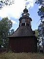 Karuna church bell tower.jpg