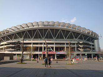 Kashima Antlers - Outside the Kashima Soccer Stadium