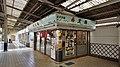 Kawagoe Station Monju soba 20160223.JPG