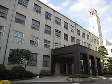 Kawasaki City Hall 20120630.JPG
