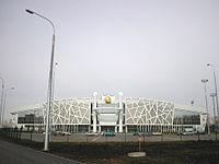 Kazan-tennis-academy.jpg