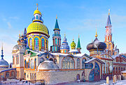 Kazan church edit1