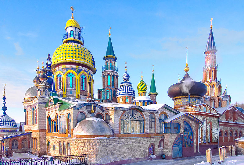 Temple of all religions, russia