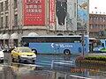 Keelung Bus 422-FN and YM OCAM 20100309.jpg