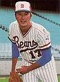 Ken Rushing - 1978 - Denver Bears.jpg