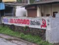 Keralaelection-2006.JPG