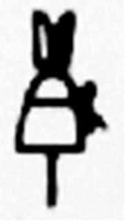 Khenti-Amentiu deity