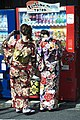 Kimono (31203821537).jpg