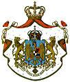 Kingdom of Romania - Large CoA.jpg