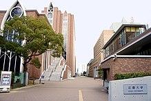 近畿大学本部キャンパス(東正門・Eキャンパス)