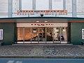 Kino-Center, Rendsburg (P1100354).jpg