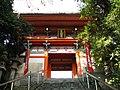 Kisyu Toshogu romon1.jpg
