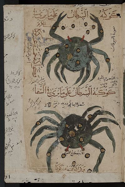 File:Kitab al-Bulhan --- zodiac cancer.jpg