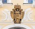 Klagenfurt Burggasse 8 Burg MMKK Portal Supraporte Wappenrelief 08082016 3548.jpg