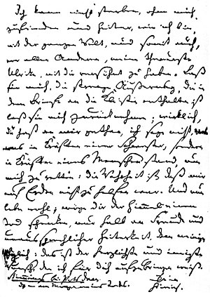 Suicide note - The German poet Heinrich von Kleist's suicide note from 1811 is a farewell letter to his sister Ulrike.