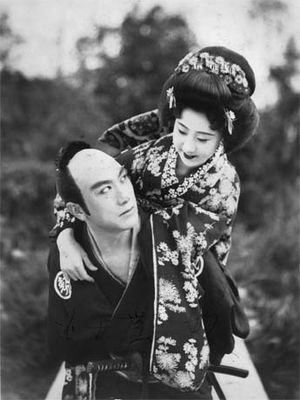 Isuzu Yamada - Isuzu with Chiezō Kataoka in 1932