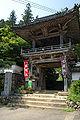 Komyoji01s3200.jpg