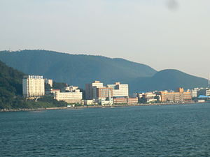 Korea Maritime and Ocean University.JPG