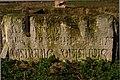 Koscielniki Wodzicki palace fountain inscription Poniatowski.jpg
