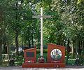 Kosciol sw Rafala Kalinowskiego w Warszawie (9).jpg