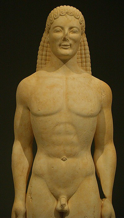 getty kouros research paper Blink- the power of thinking with out thinking your source for research papers, essays, and term paper the getty moved cautiously it took the kouros on loan.