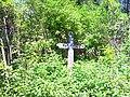 Krzyż na Ćwięku - panoramio.jpg