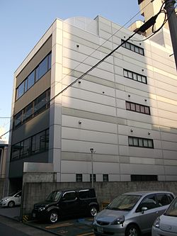 Ktk Headquarter Office 20140728.JPG