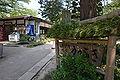 Kurayoshi Utsubuki park05n4592.jpg