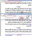KurdischeVerfassungArtikel2Hewler.jpg