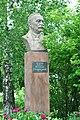 Kypiachka-pam-Studynskomu-14068437.jpg