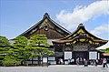 L'entrée du palais Ninomaru (Château de Nijo, Kyoto) (41286152260).jpg