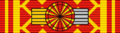 LAO Order of the a Million Elephants and the White Parasol - Grand Officer BAR.png