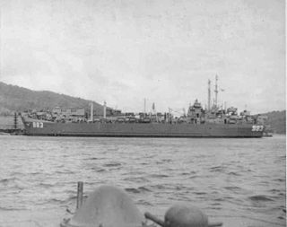 USS <i>Middlesex County</i> (LST-983)