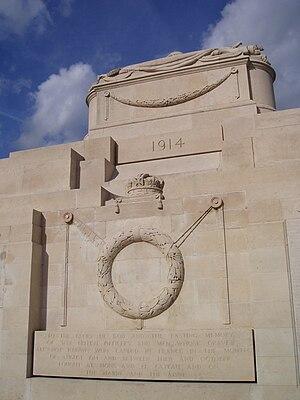 La Ferté-sous-Jouarre memorial - Image: La Ferte sous Jouarre memorial 2