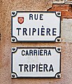 La rue Tripière - Plaques.jpg