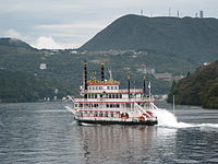 Lake Ashi fake paddle steamer in October 2011.JPG