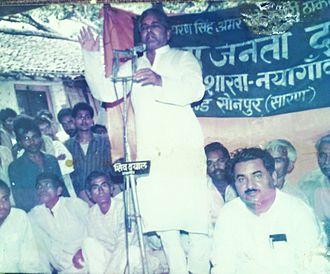 Lalu Prasad Yadav - Lalu prasad addressing Yuva Janata Dal in Nayagaon, Sonpur in 1988