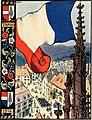 Le paradis tricolore - petites villes et villages de l'Alsa (1918) (14752842935).jpg