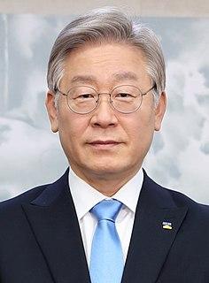 2022 South Korean presidential election Presidential election in South Korea