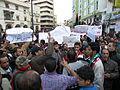 Les libyens protestent contre les hausses des prix (6836455637).jpg