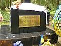 Levashovo Memorial Cemetery 04.JPG