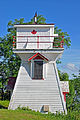 Lighthouse DGJ 4029 - Wallace Harbour Range Light (6146370639).jpg