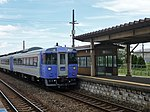 Limited express Hokuto at Date-Mombetsu Station.jpg