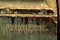 Lindener Marktplatz Hannover Nachtwächterbrunnen Sockel Inschrift Hans Dammann Grunewald Berlin.jpg