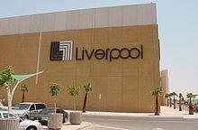 76ea2861b5 Liverpool (store) - Wikipedia